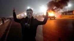Egypte: la justice interdit les mouvements ultras de