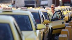 Εννέα οδηγοί ταξί συνελήφθησαν για «πειραγμένες» ταμειακές μηχανές και