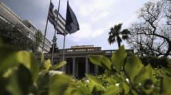Μαξίμου: Η κυβέρνηση επιθυμεί ενιαία συμφωνία με την οποία θα τερματιστεί η