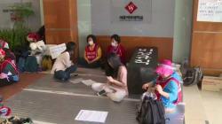 서울여대 총학, 학내 청소노동자 현수막