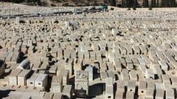 Η Ιερουσαλήμ δημιουργεί την «πόλη των