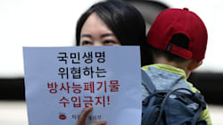 후쿠시마 원전사고 후, 4년 동안 日 수산물 13만t