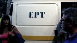 Γιατί καθυστερεί η επαναλειτουργία της ΕΡΤ. Η ονοματολογία και οι έριδες. Δεν κλείνει το