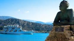 Terrabook: Μια τουριστική Wikipedia για την Ελλάδα. Δείτε όλες τις επιλογές και σχεδιάστε τις διακοπές σας με λίγα