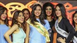 La plus belle femme du Maroc en 2015