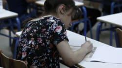 Πανελλήνιες 2015: Λατινικά, χημεία, Ανάπτυξη Εφαρμογών, τα μαθήματα που εξετάζονται την Τετάρτη οι