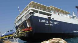 Το «Express Πήγασος» στο δρομολόγιο Λαύριο – Άγ. Ευστράτιος –