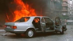 Ακραία Φαινόμενα Διαρκείας: Βία και Τρομοκρατία στη