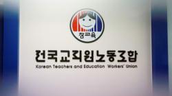 헌법재판소의
