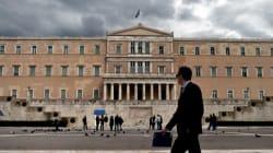 Βουλή: Κατατέθηκε ο νέος κώδικας ελληνικής