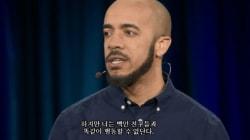 미국에서 흑인 아들을 키운다는 것의 의미