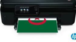 HP Algérie plie