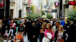 Eurostat: Μείωση του ΑΕΠ στην Ελλάδα κατά -0,2% το πρώτο τρίμηνο του