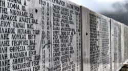 Δικαίωση για τα θύματα της σφαγής του Διστόμου ζητά η Διεθνής
