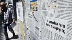 ΕΛΣΤΑΤ: Μικρή αύξηση της ανεργίας το α΄ τρίμηνο του