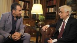 Προκόπης Παυλόπουλος: Η εντολή του λαού είναι η παραμονή της χώρας σε ΕΕ και ευρώ – Αυτό με δεσμεύει, θα κάνω ότι μου