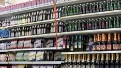 Ramadan: Bars, boîtes et débits d'alcools seront fermés jusqu'au 20