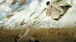 영화 '협녀 : 칼의 기억' 티저 예고편