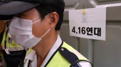 경찰, 세월호 '불법집회' 주도혐의