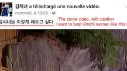 페이스북의 '김치녀' 페이지 삭제 청원이