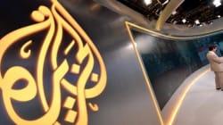 Berlin: un journaliste d'Al-Jazeera arrêté sur demande de