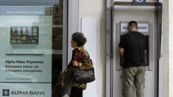 Αύξηση του oρίου δανεισμού των ελληνικών τραπεζών μέσω