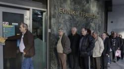 Συναγερμός στην ΕΛ.ΑΣ. λόγω πανικού ηλικιωμένων για πιθανή χρεοκοπία και capital