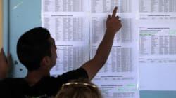 Πανελλήνιες 2015: Αγωνία τέλος, ανακοινώνονται οι βαθμοί των πανελλαδικών