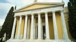 Το ΜΒΑ του Οικονομικού Πανεπιστημίου Αθηνών επαναπροσδιορίζει το