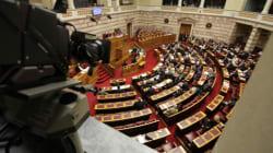 Πέρασε το νομοσχέδιο για την ιθαγένεια - Καταψήφισαν οι