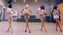 씨스타 신곡 'Shake It' 안무 영상