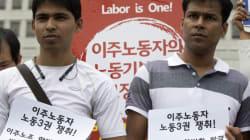 대법원, '미등록 이주노동자'도 노조 설립이 가능하다고