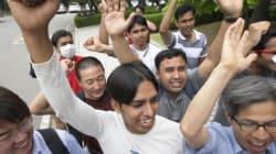 이주민 관련 단체, 이주노조 합법화 대법 판결