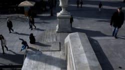 Είναι οι Έλληνες «ζώα