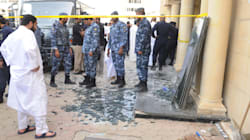 Βομβιστική επίθεση του Ισλαμικού Κράτους με πάνω από 10 νεκρούς σε τζαμί στο