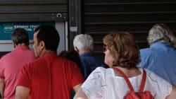 Τραπεζοϋπάλληλοι προς ΤτΕ: Πάρτε μέτρα για την ομαλή διεξαγωγή των