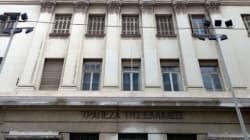 Τράπεζα της Ελλάδος: Έως τις 6 Ιουλίου συναλλαγές μόνο με το