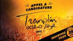L'association Eac-L'Boulvart lance l'appel à candidature pour la 16ème édition du Tremplin