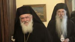 Αρχιεπίσκοπος Ιερώνυμος: «Δεν πρέπει να επιτρέψουμε το δηλητήριο του διχασμού να στάξει στις ψυχές