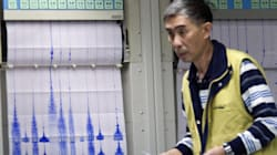 Σεισμός 6,4 Ρίχτερ στην δυτική Κίνα. Αναφορές για