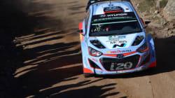 강원도, WRC 유치