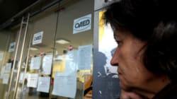 ΕΛΣΤΑΤ: Στο 25,6% μειώθηκε το ποσοστό της ανεργίας τον