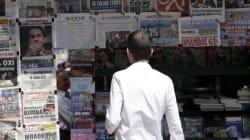 Δικαιολογημένη ενδεχόμενη παύση ή αναστολή κυκλοφορίας εφημερίδων κατά την τραπεζική