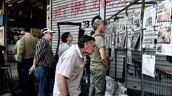 Grèce: privée d'importation de papier, la presse réduit sa