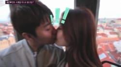 홍진호와 레이디 제인 키스 이후 공식