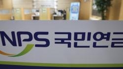 국민연금 삼성물산 합병 찬반 결론