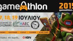 GameAthlon 2015: Τριήμερος «μαραθώνιος» gaming στην