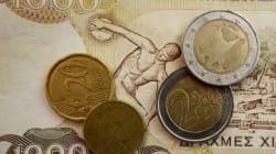 Παράλληλο Νόμισμα: Τι σημαίνει και ποιες είναι οι καταστροφικές συνέπειές