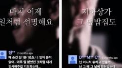 사람들의 댓글로 만든 윤종신의