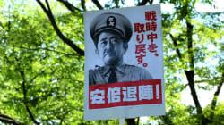 아베 정권, '집단자위권' 중의원서